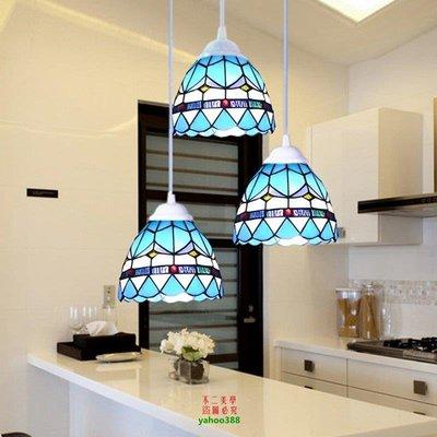 【美學】復古地中海茶樓吊燈 美式鄉村餐廳吊燈三頭LED客廳燈飯廳吊燈MX_832