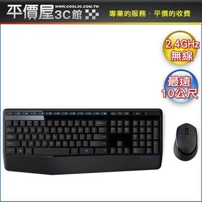 《平價屋3C 》全新 含稅 Logitech羅技 無線鍵盤滑鼠組 MK345 2.4GHz 中文版 全黑