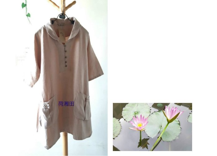 【荷湘田】夏裝--復古風五個小銅扣素雅雙口袋散狀五分袖舒適棉麻上衣茶服