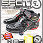 Spot ON -  SPEED PRO BIKER A9002 款賽車鞋...
