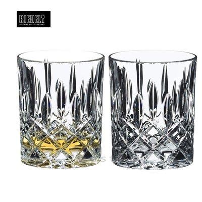 Riedel BARWARE SPEY Whisky Glass 威士忌杯 295ml-2入0515-02S3  烈酒杯