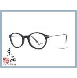 【RAYBAN】RB5307D 2000 亮黑 復古圓框 日版 光學眼鏡 公司貨 JPG 京品眼鏡