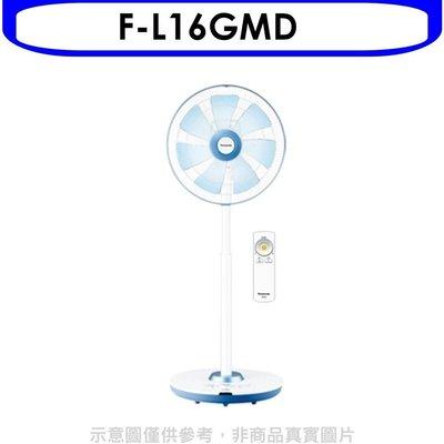 《可議價》國際牌【F-L16GMD】16吋金屬鋼柱電風扇