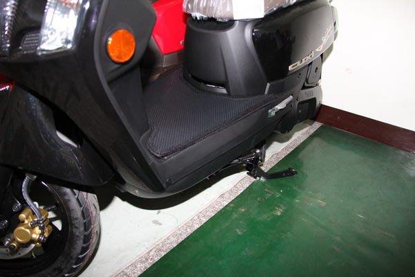 MILK71322目光踏墊-消光黑色卡夢雙層止滑減震耐磨機車腳踏墊精品-YAMAHA/新CUXI100*NEW CUXI100