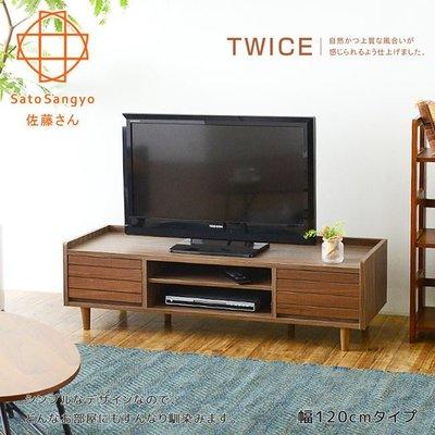 ~~Sato~TWICE琥珀蝕光雙抽開放電視櫃‧幅120cm~外銷新品~免