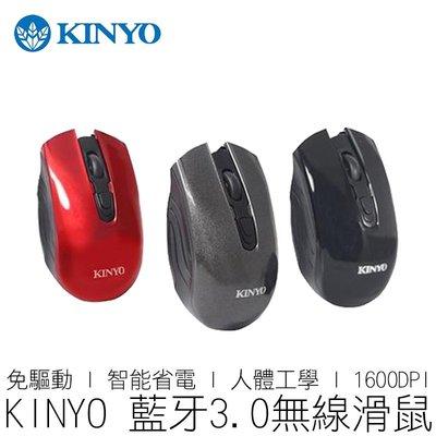 【24H出貨】KINYO 藍牙無線滑鼠 GBM-1800 藍芽滑鼠 無線滑鼠 藍牙滑鼠 光學滑鼠 3C