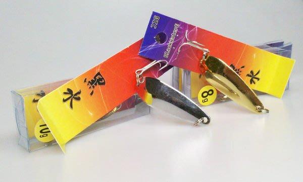 【黑水】黑水-湯匙亮片 勺子亮片 SPOON ---金黃色.亮銀色(非路亞 米諾 波趴 )