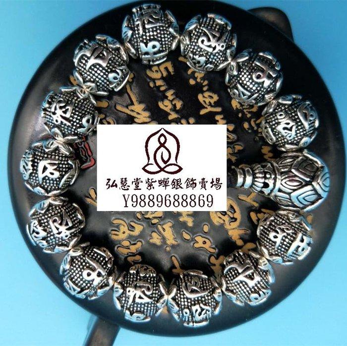 【弘慧堂】 銀珠寶純銀手工銀佛珠999足銀手鏈六字真言圓珠男士復古圓珠手串