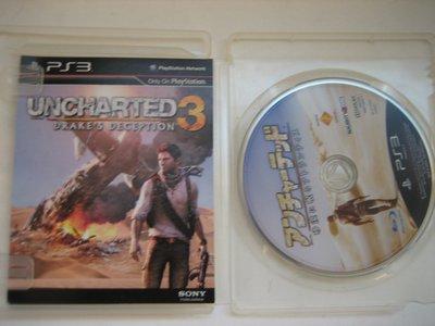 PS3 秘境探險3 :德瑞克的騙局 英文版