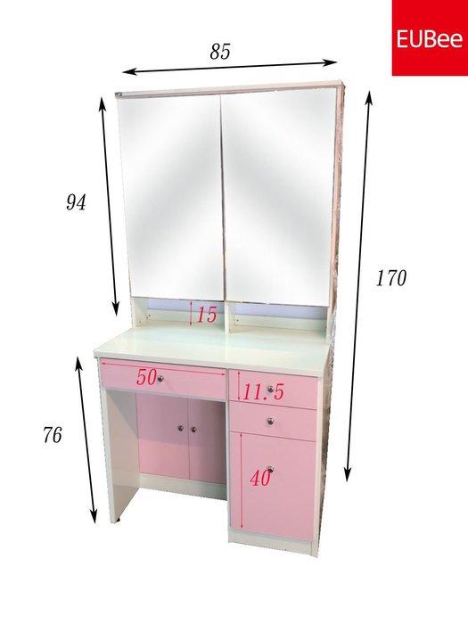 新品獨家♬【優彼塑鋼】粉紅系列。雙鏡2.8尺開門鏡台/化妝桌/多抽收納/梳妝台(CA02)