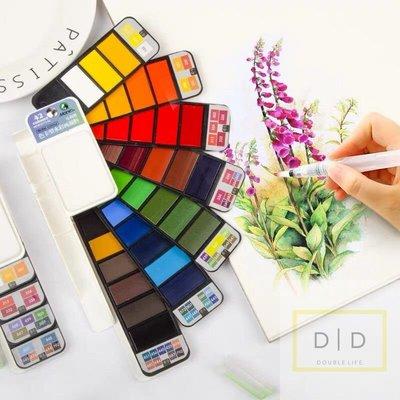 玩心 便攜固體水彩盤  33色  水彩套裝 可選塊狀水彩 顏料_繪畫 美術 畫畫用具 水彩筆 水彩