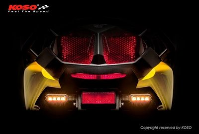 【ㄚ熹小舖】KOSO BWSR LED 後方向燈組 非 勁戰 S MAX 雷霆 JET 彪虎 CUXI MANY VJ