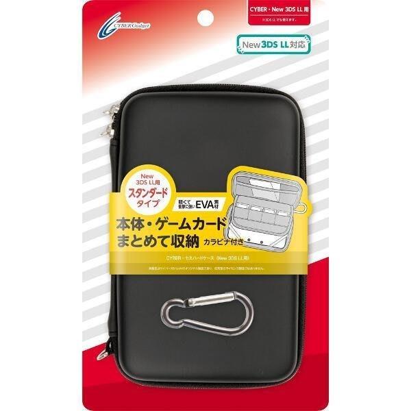 3DSLL主機用 日本CYBER 輕量化 EVA 掛勾式硬殼包 防震包 主機包 黑色款【板橋魔力】