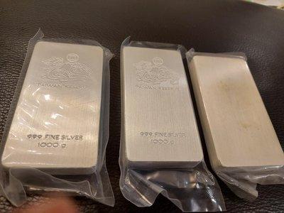 限時優惠!金銀又飆漲了不下手來不及了~台灣儲備白銀條【1公斤】純度999共3條(3條價)