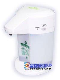 【益康便利GO】HM2自動手指消毒器