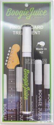 紐西蘭製 Boggie Juice 筆狀 吉他 烏克麗麗 貝斯 提琴 指板 清潔 保養 二合一 保養液 茗詮