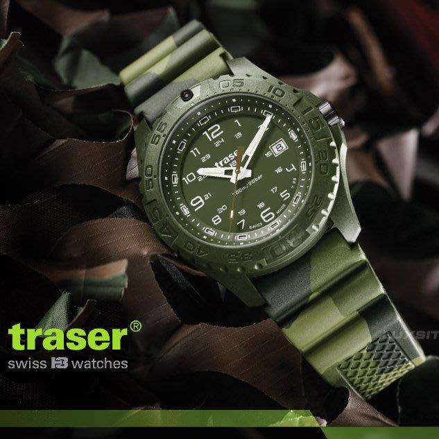【ARMYGO】Traser 原廠特價品 SOLDIER 軍錶 (#106631迷彩橡膠錶帶 )
