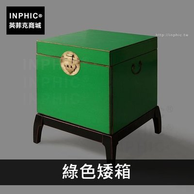 INPHIC-中式居家沙發創意簡約茶几松木-綠色矮箱_JoM7