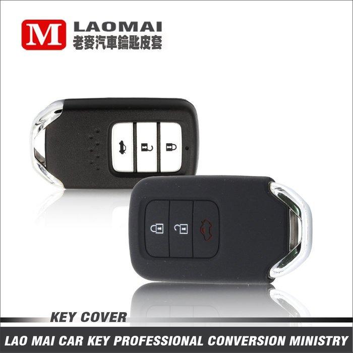 [ 老麥鑰匙矽膠套 ] CR-V5代 TYPE R ACCORD 本田雅哥汽車 智慧型 免鑰匙啟動 晶片鑰匙包