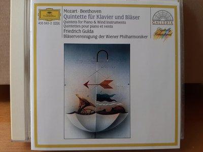 Gulda,Ensemble Wiener Phi,Mozart/Beethoven-Quintet For Piano&Wind顧爾達鋼琴,莫扎特/貝多芬-