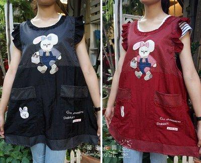 圍裙工作服--日本鄉村風shopping小兔點點荷葉邊後扣後綁圍裙/工作服-172款--秘密花園