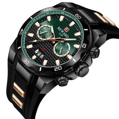 【潮裡潮氣】REWARD多功能手錶夜光運動男錶防水石英表時尚矽膠帶五針男手錶RD83008M