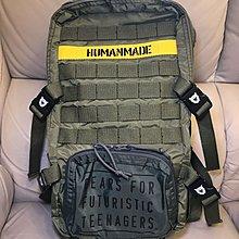 全新 human made military backpack rucksac olive drab 軍綠色 背囊 humanmade