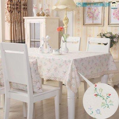 桌巾布藝棉麻小清新防水防油防燙免洗茶幾正方形臺布餐桌巾長方形XBD