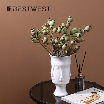 千禧禧居~BEST WEST 桐花果仿真花束擺件客廳餐桌面花藝擺花假花裝飾品擺設