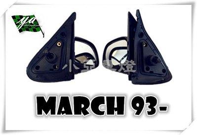 小亞車燈改裝☆ 全新 NISSAN MARCH 93- K11 手動 手折 後視鏡