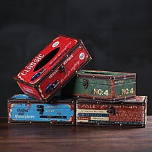 歐式復古創意服裝店面紙盒米字旗汽車面紙盒英倫創意面紙盒(10款可選)