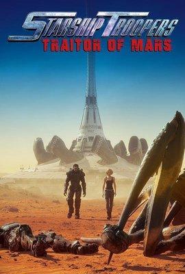【藍光電影】BD50 星河戰隊:火星叛國者 Starship Troopers:Traitor of Mars (2017)帶靜音 132-030