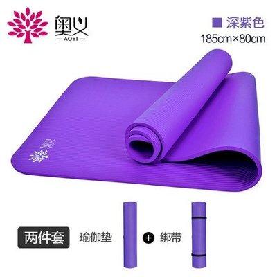 瑜伽墊男女初學者15mm加厚加寬加長防滑瑜珈健身墊無味兩件套WY