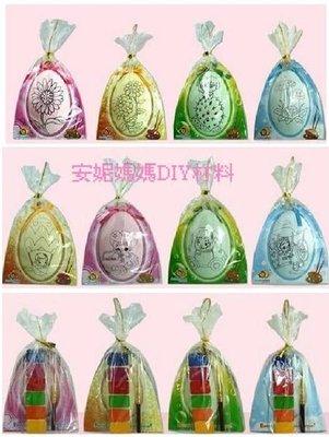 安妮媽媽DIY【彩繪】DIY蛋/水彩彩蛋/DIY創意彩繪蛋/仿真雞蛋~復活節益智水彩彩蛋(單顆裝)