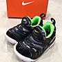 現貨 iShoes正品 Nike Dynamo Free TD 小童...