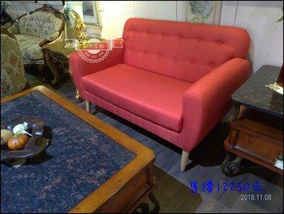 現代簡約風 紅色拉釦布沙發 素雅布藝休閒椅躺椅雙人沙發2人座沙發椅情人扶手椅營業場所客人椅工業風房間佈置【歐舍家飾】