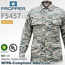 【IUHT】PROPPER NFPA-Compliant ABU Coat 空軍數位虎紋戰術襯衫