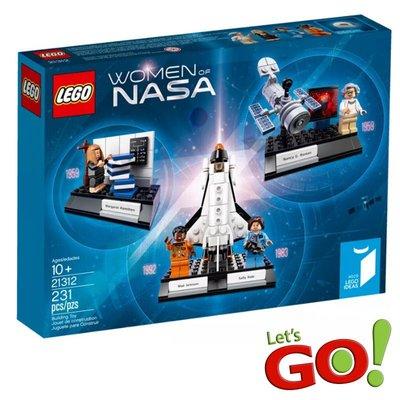 【LETGO】全新現貨 LEGO 樂高積木 IDEAS系列 21312 女太空人 Women of NASA 紀念版