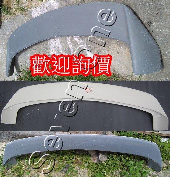 ☆ SEVEN ONE ☆ MAZDA5 V版 尾翼  06-10年