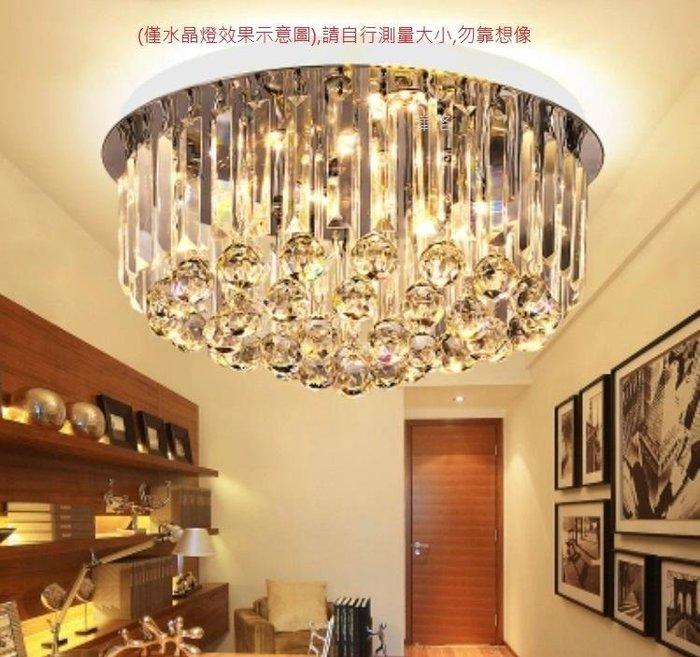 小型47CM大方水晶吸頂燈~E14型含led燈泡款有夜燈僅3200元自行diy價-S3055C-47