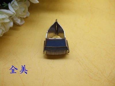 《彈簧單手切線夾》適用沒有單手切線器之縫紉機舊式傳統縫紉機*兄弟牌縫紉機
