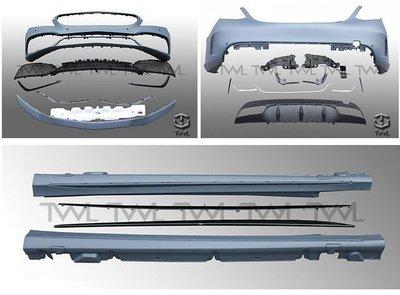 《※台灣之光※》全新BENZ W205 C180 C200 C250 C63 AMG樣式前保桿+後保桿+側裙大包