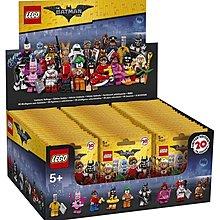 (bear)全新現貨 樂高 LEGO 71017  The LEGO Batman Movie 蝙蝠俠電影 整盒60隻
