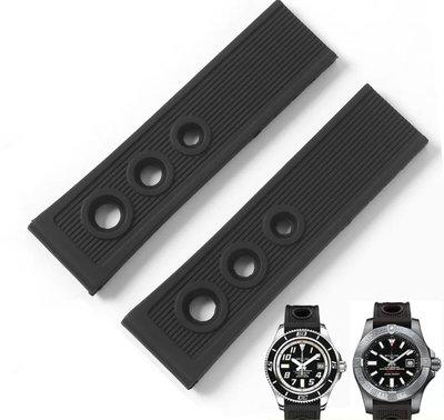 錶帶屋 替代百年靈BREITLING海洋系列 復仇者22mm黑色防水不銹鋼單折扣矽膠