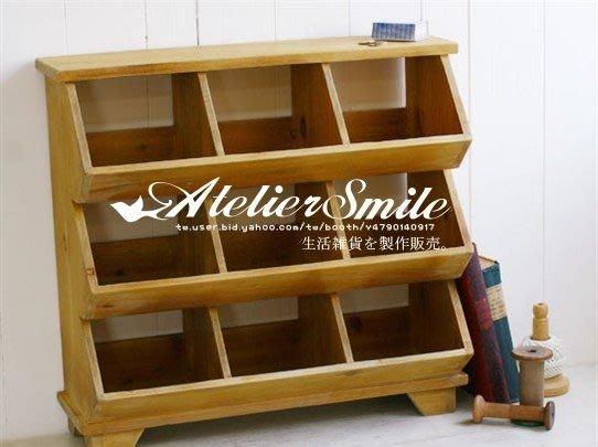 [ Atelier Smile ] 鄉村雜貨 開店擺設 立式9格 大型收納架 收納櫃 展示櫃 #大款  (特價)