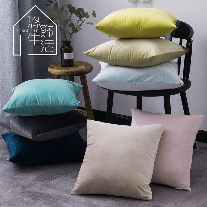 新品促銷特價 金絲絨抱枕套 輕柔舒服抱枕套 靠枕 腰枕 方形抱枕 純色 百搭沙發枕套 過年