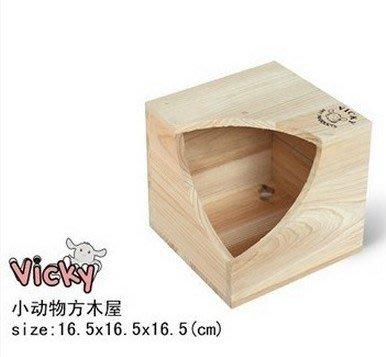 方形木窩 /木屋/木制產房 豬/龍貓/幼兔/蜜袋鼯/松鼠可愛倉鼠籠子 各種寵物均可以使用唷