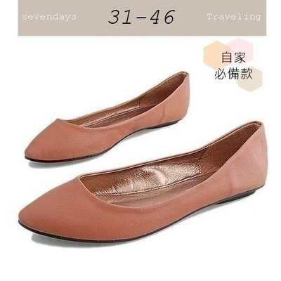 大尺碼女鞋小尺碼女鞋素面窄版尖頭舒適娃娃鞋平底鞋宗色(31-43444546)女鞋現貨#七日旅行