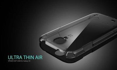 出清 SGP SAMSUNG GALAXY S4 Ultra Thin Air 超薄 硬殼  『透明壓克力』