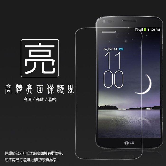 亮面螢幕保護貼 LG G Flex D958/G Flex 2/G5 H860/G6 H870DS 亮貼 亮面貼 保護貼